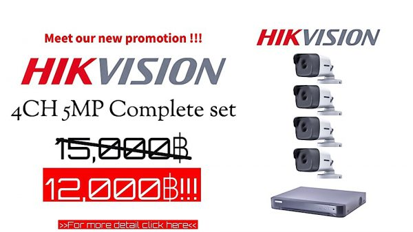 Hikvision4ch